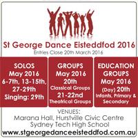 St George Dance Eisteddfod 2016 NSW
