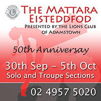 The Mattara Eisteddfod